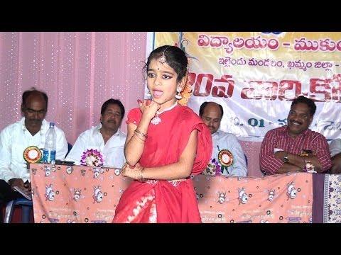 Xxx Mp4 Sirampuram DanceGorati Venkanna Blessed The BabyViswasanthi Vidyalayam 3gp Sex