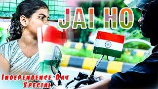 Jai Ho -  Independence Day Special - Short Film - HD Video