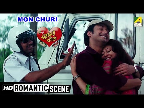 Xxx Mp4 Mon Churi Romantic Scene Jisshu Sengupta Aishwarya Basu 3gp Sex