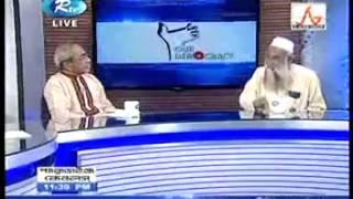 Shariar Kabir murgi chor