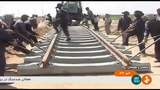 Iran South East Railway Inside & Outside sectors under construction بخش داخلي خارجي راه آهن جنوب شرق