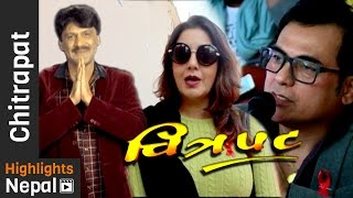 CHITRAPAT Ep. 5 | Report about Box Office Demand, TV Filmy