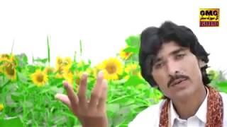 iqbal bloch NEW SARAIKI SONG 2017 Gull Production PK