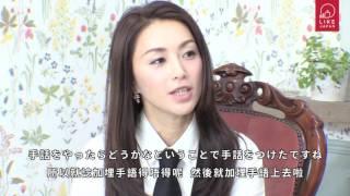 LikeJapan娛樂: 專訪昔日玉女偶像 酒井法子