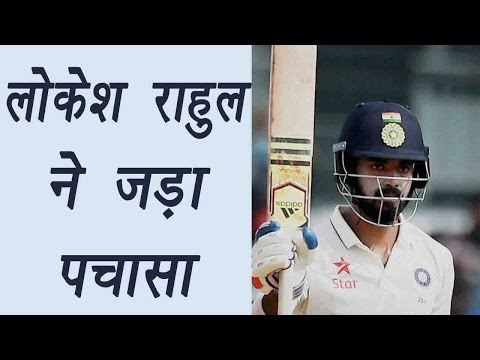 KL Rahul hits fifty during 1st test match against Australia   वनइंडिया हिन्दी