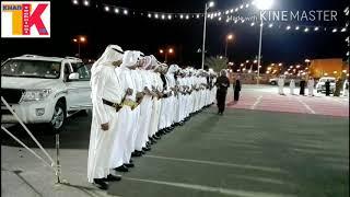 Saudi Arab Mein Eid miladun Nabi Ki taiyari