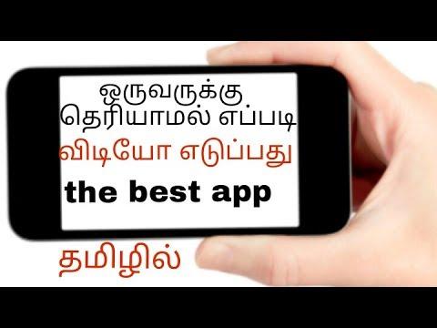 Xxx Mp4 How To Secret Video Recording The Best App Tamil 3gp Sex