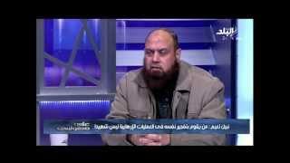 Sada El Balad+على مسئوليتى احمد موسى مع الشيخ نبيل نعيم