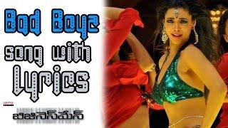 Bad Boys Full Song With Lyrics - Businessman Songs - Mahesh Babu, Kajal Aggarwal, Puri Jagannadh