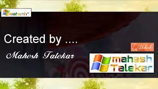 Shodu kut lakhabai mauli tula ga (aradhi style) HD video song.