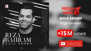 Reza Bahram - Gole Eshgh (رضا بهرام - گل عشق)