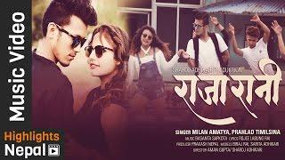 Raja Rani | Nayan | New Nepali Pop Song 2017/2074 | Prahlad Timilsina, Milan Amatya