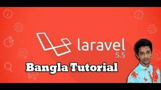 Laravel bangla tutorial 14 (Insert) part 1