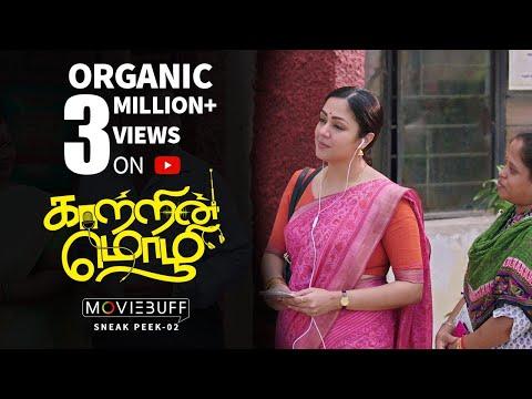 Xxx Mp4 Kaatrin Mozhi Moviebuff Sneak Peek 02 Jyotika Vidaarth Directed By Radha Mohan 3gp Sex