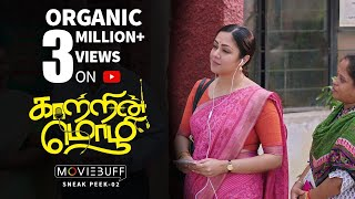 Kaatrin Mozhi - Moviebuff Sneak Peek 02   Jyotika, Vidaarth - Directed by Radha Mohan