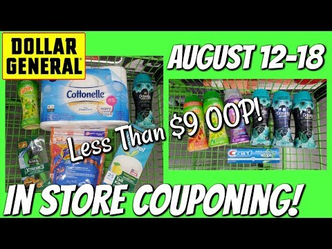 Xxx Mp4 DOLLAR GENERAL IN STORE COUPONING 8 12 8 18 ALL BREAKDOWNS UNDER 9 OOP 3gp Sex