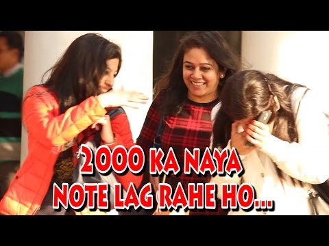 Calling Cute Girls Rs.2000 New Note - Prank in India | THF - Ab Mauj Legi Dilli |