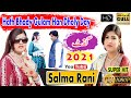Download Video Download Hath Bhady Gulam Han Dholy Day - Singer Salma Rani - New Saraiki song 2018 Gull Production Pk 3GP MP4 FLV