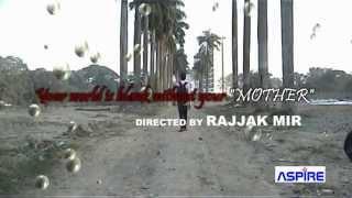 Maa O Maa song by Aspire Entertenment (