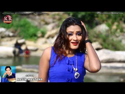 Xxx Mp4 ANIKH ME TOR KAJAL आँख में काजल New Nagpuri Song Video 3gp Sex