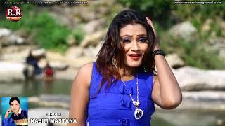 ANIKH ME TOR KAJAL | आँख में काजल | New Nagpuri Song Video