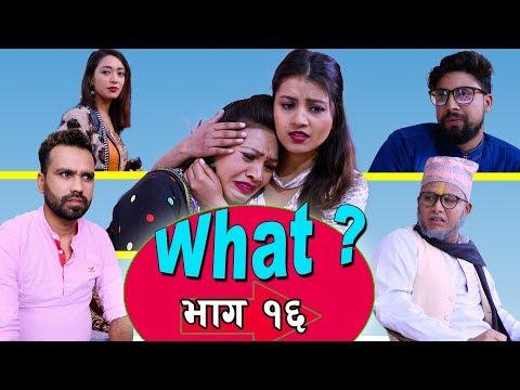 Xxx Mp4 मेरी बास्सैका राजु मास्टरको WHAT Part 16 22 Feb 2019 Raju Master Master TV 3gp Sex