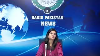 Radio Pakistan News Bulletin 1100 Hours (20-08-2018)