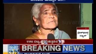 Bookanakere silently weeps for Yeddyurappa -  Suvarna News