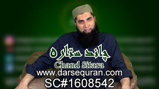 """CHAND SITARA"" in New Style -  By Junaid Jamshed"