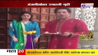 Watch video: Sachin Tendulkar celebrates Gudi Padwa with wife Anjali