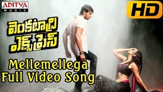 Mellemellega Full Video Song - Venkatadri Express Video Songs - Sandeep Kishan,Rakul Preet Singh