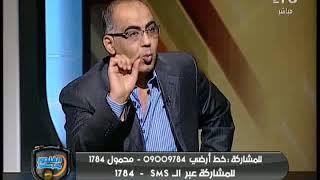 برنامج الغندور والجمهور | لقاء ساخن مع أبوالمعاطي زكي .. التحكيم وانتخابات الأهلي 16-10-2017