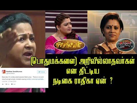 Xxx Mp4 Actress Radhika Sarathkumar Twitter TV Shows Hot Tamil Cinema News Updates 3gp Sex
