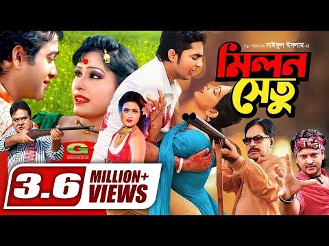 Xxx Mp4 Bangla New Movie 2017 Milon Shetu Mahin Chowdhory Prema Chowdhury Sajib Khan Rita Khan 3gp Sex