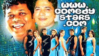 Malayalam Comedy Stage Show 2016 | Www.Comedy Stars.Com | Latest Malayalam Comedy Stage Show 2016