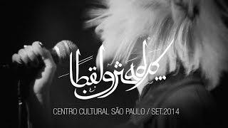 Belgrado (BCN) [FULL SET] @ Centro Cultural São Paulo | Set.14