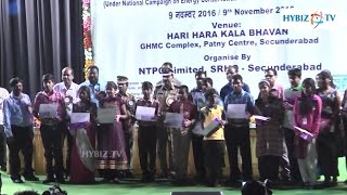 NTPC Organised Painting Competition for Children on Energy Conservation