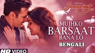 Mujhko Barsaat Bana Lo Full Video Song | Junooniyat | Bengali Version By Asit Tripathy
