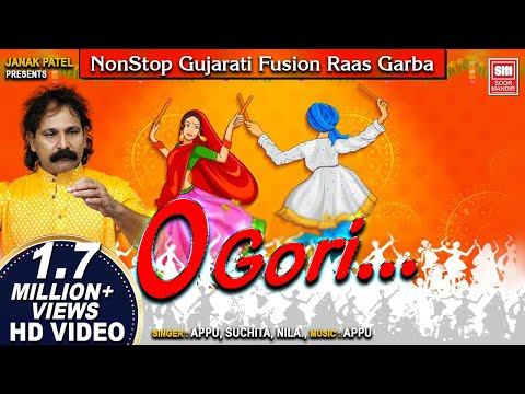 Xxx Mp4 O GORI 1 ગરબા NonStop Gujarati Fusion Raas Garba Appu Collection Full Length Songs SurMandir 3gp Sex
