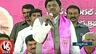 HCA President Vivekanand Speech In Hanamkonda Public Meeting | Warangal | V6 News
