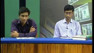 Open School-HSC-ব্যবসায় নীতি ও প্রয়োগ-২য় প্ত্র-ইউনিট-৪-ব্যাংক হিসাব-পাঠ-১,২,৩,৪