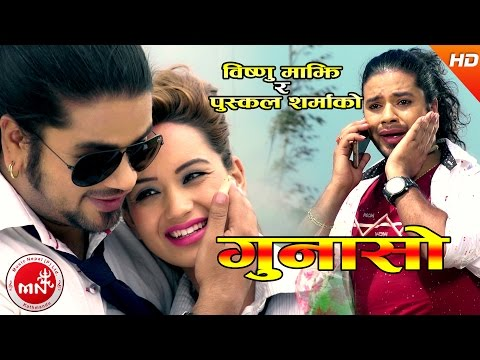 Xxx Mp4 Bishnu Majhi 39 S Super Hit Lok Dohori Gunaso Amit Babu Rokaya Ft Puskal Sharma Amp Sarika KC 3gp Sex
