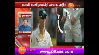 IPL Ban Steve Smith And David Warner After Ball Tempering Row