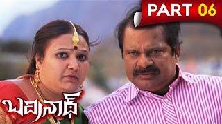 Badrinath Telugu Full Movie || Allu Arjun, Tamanna ||Part 6