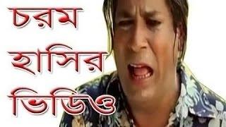 Bangla Funny video | Pohela boishakh Special Bangla Funny Talking video