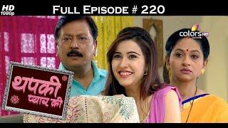 Thapki Pyar Ki - 9th February 2016 - थपकी प्यार की - Full Episode (HD)