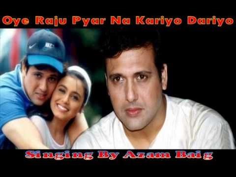 Xxx Mp4 Oye Raju Pyar Na Kariyo Slow Dholki Mix Dj Shaitan 3gp Sex