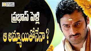 Prabhas to Marry Grand Daughter of Rasi Cement Owners - Filmyfocus.com