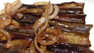 Vegetarian Special - Delicious And Super Simple Eggplant Recipe