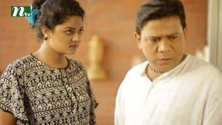 Songsar (সংসার) | Episode 15 | Arfan Nishu & Moushumi Hamid, Directed by Golam Sohrab Dodul